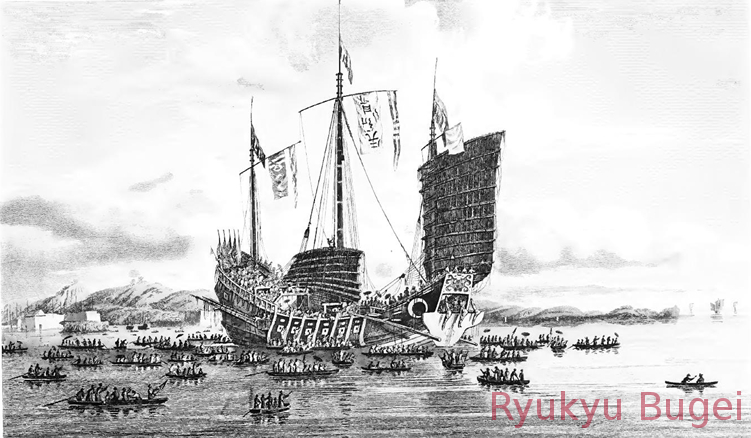 A Ryūkyūan tribute ship (Sekkōsen 接貢船) departs from Naha to Fujian (Beechey 1831).