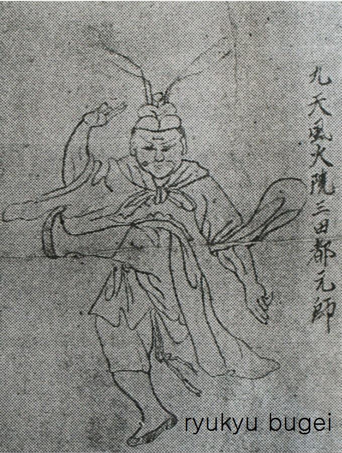 Busaganashi