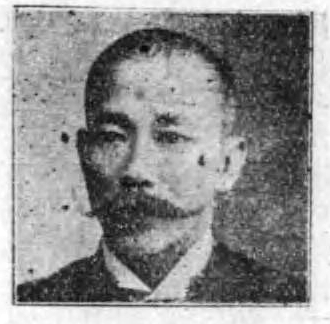 "Haraguni Seisho in ""Record of Okinawan Persons,"" 1916."